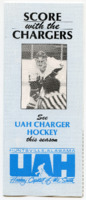 uah_hockey_008_012.pdf